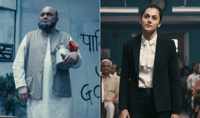 Mulk Box Office Collection Day 1: Taapsee Pannu and Rishi Kapoor starrer film will work great on good word-of-mouth
